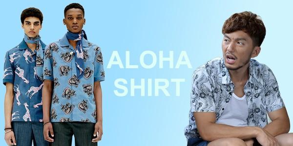 「棟仁的時光」袁偉豪造型 大玩夏威夷恤衫緊貼潮流