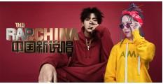 中國新說唱制作人Cypher Kris Wu展現全新曲風 G.E.M打破質疑火力全開