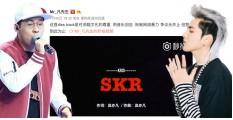 吳亦凡說到做到, Diss track 《SKR》反擊虎扑、AR。放話:根本不是一個level!