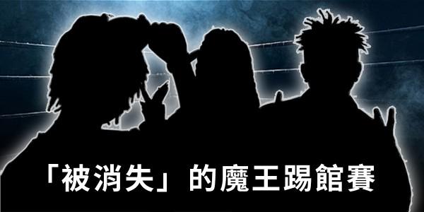 【中國新說唱】魔王踢館賽「被消失」,VAVA神級表演完勝劉柏辛!