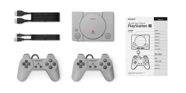 聖誕禮物選這個就對了!80、90後的童年回憶 PlayStation Classic 迷你復刻版!